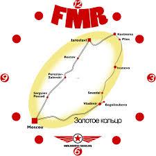 Montre du Forum: le Concours définitif FMR - Page 15 Kikito12