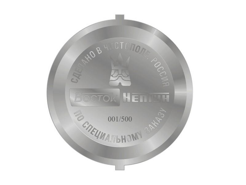 Le bistrot Vostok (pour papoter autour de la marque) - Page 12 Z410