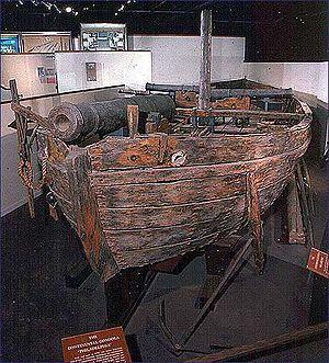 « Gunboat » de la Révolution américaine, 300px-10