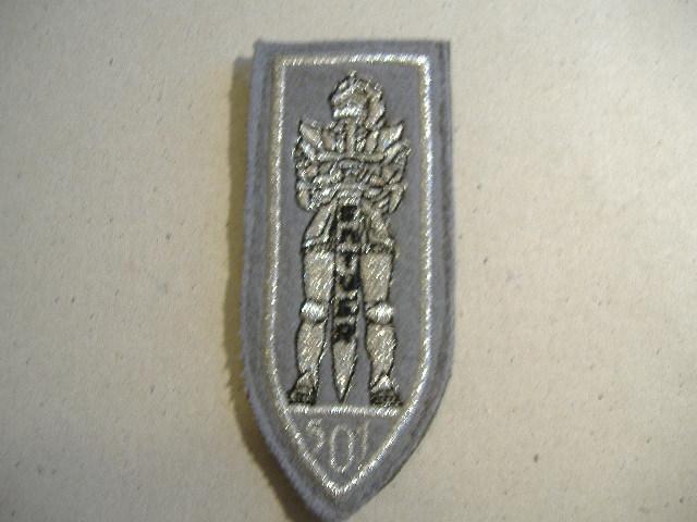 Theme de collection le  501 Regiment de char de combat  Insign32
