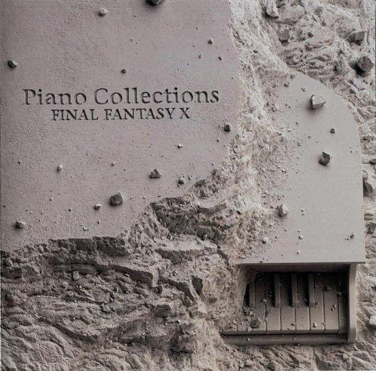 Final Fantasy XIII 86575310
