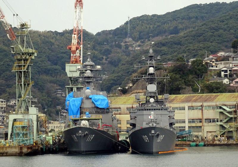 Destroyers type DD25 (classe ASAHI) 109_1110