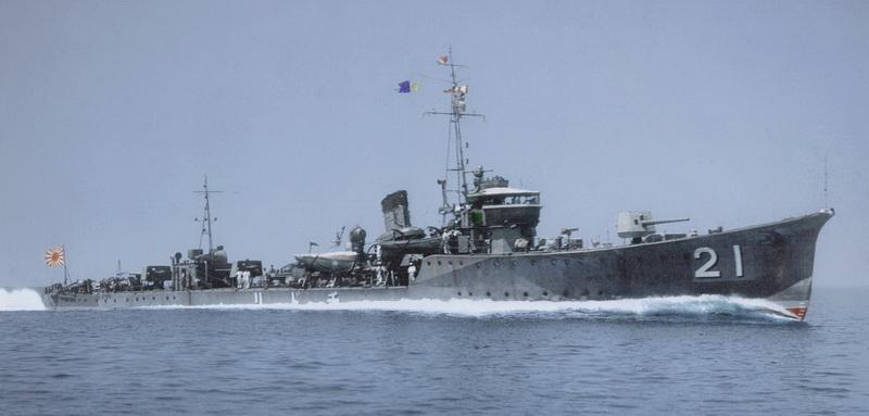 Règles de nommage des navires de la Marine Impériale - Page 2 Chidor10