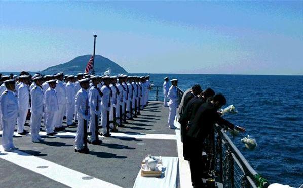 Le souvenir de la Marine Impériale - Page 5 Tsushi10