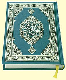 Islamoprejudice & Anti-Semitism:  - Page 2 Quran-10