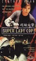 Affiches Films / Movie Posters  COP (FLIC) Super_10