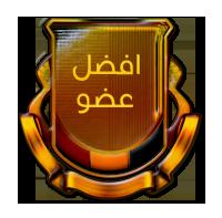 رقراق نشـــــــيط