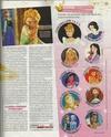 """[presse] Télé Loisirs """"Les Princesses Disney fêtent Noêl avec vous"""" Disney13"""