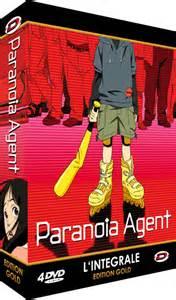 Paprika - パプリカ (Papurika) - Satoshi Kon - 2006 Th10