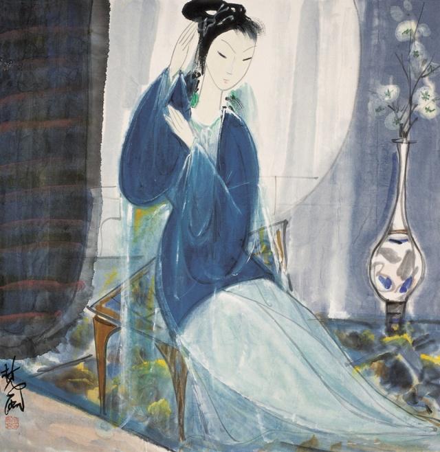 ART CHINOIS 1_1_1762