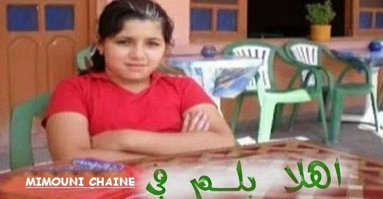yabiladinews poster sans etre inscrits Captur13