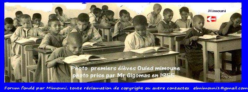 Ecole Ouled Mimoune مدرسة العلويين أولاد ميمون