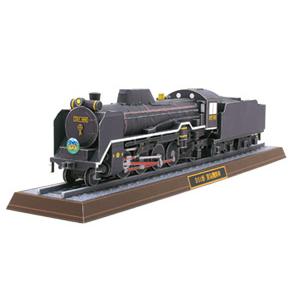 Canon -2 Japanische Dampflokomotiven - Kostenloser Download D51_th10
