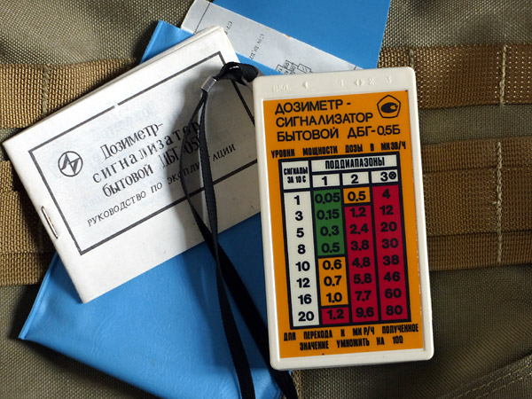 [VDS] Détecteur radioactivité / compteur geiger russe Geiger10
