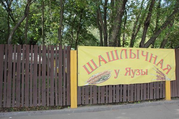 Собянину и Жиркову «пробили лося»? D_eda10