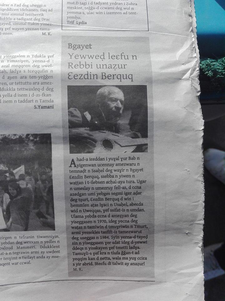 Aokas rend hommage à Berkouk Azzedine le samedi 06 mai 2017 - Page 5 1140