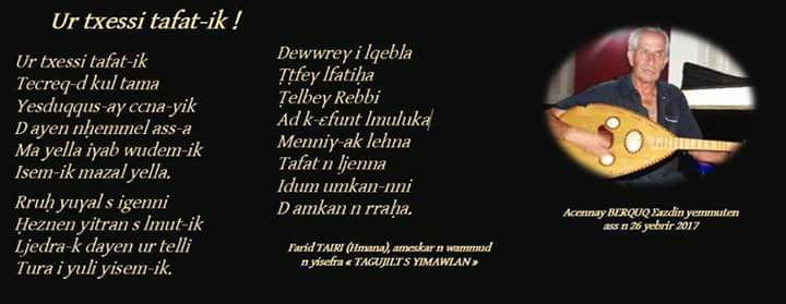 Poème de Farid Tairi en hommage à Berkouk Azeddine 1148