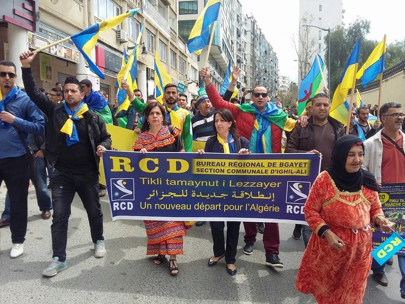 Marche du RCD à Bgayet 20 Avril 2017 - Page 2 511