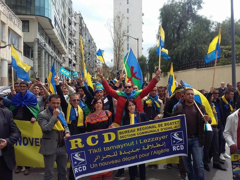 Marche du RCD à Bgayet 20 Avril 2017 - Page 2 611