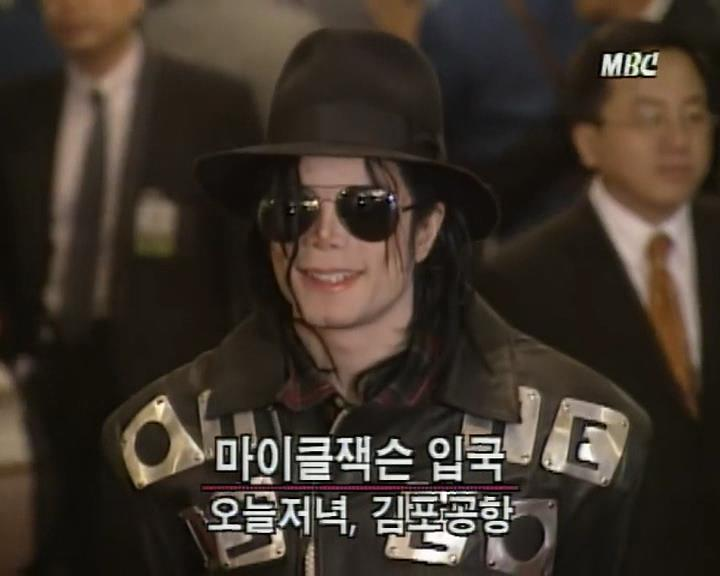 Michael Jackson, Assiste à Posse do Presidente Kim Dae-jung Michae19