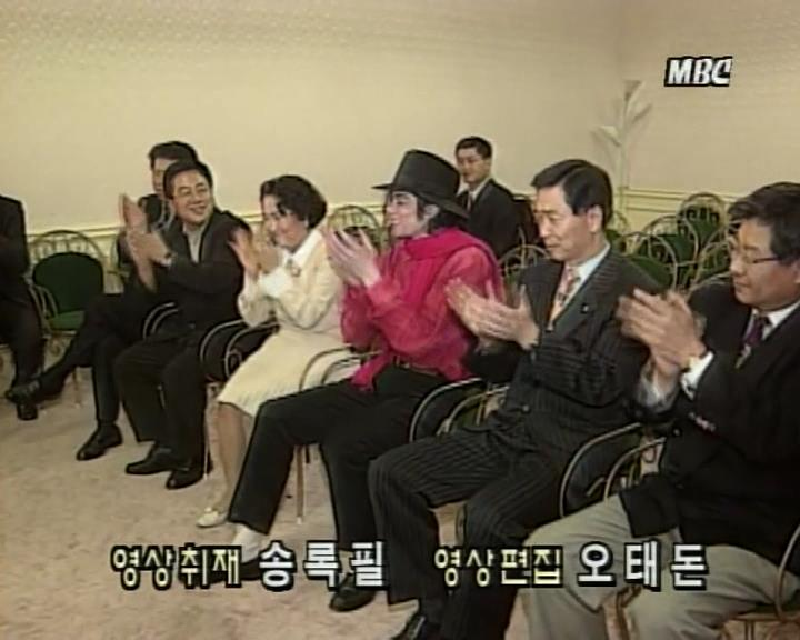 Michael Jackson, Assiste à Posse do Presidente Kim Dae-jung Michae22