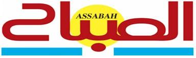 الحكومة لا تدعم ... Sabah10