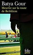 Batya Gour, le roman policier israelien Batya_13