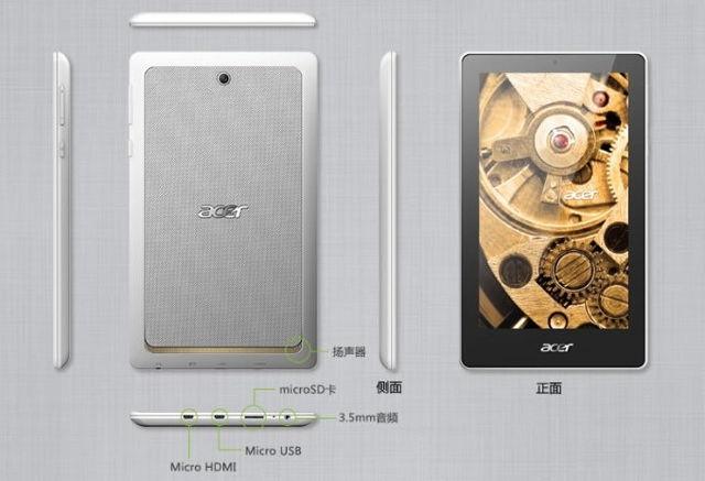 Acer Tab 7, une tablette à petit prix Acer-t11