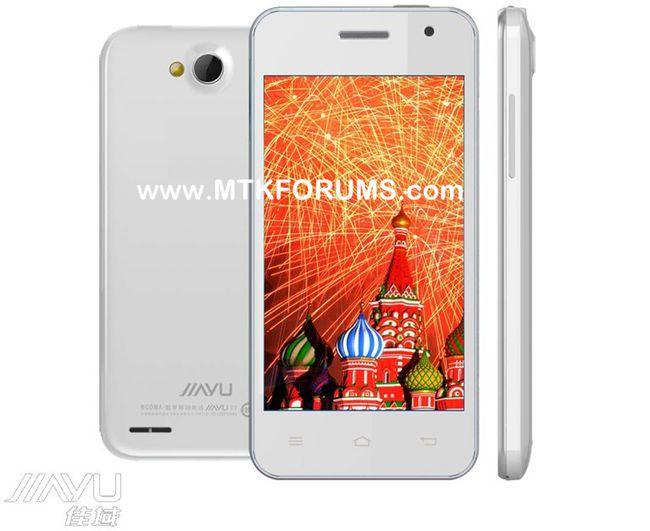 Android JiaYu F1 à 35 € ! Dual Core, 4 pouces WVGA et batterie 2 400 mAh  Jiayu-10