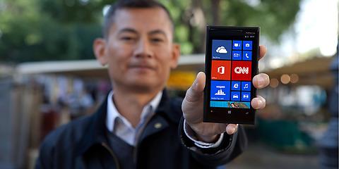 Mise à jour sur Nokia Nokia-13