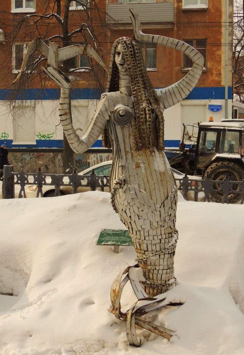 Пермь, Пермский край Dscn0013