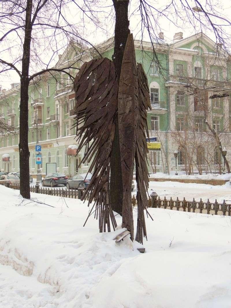 Пермь, Пермский край Dscn0116
