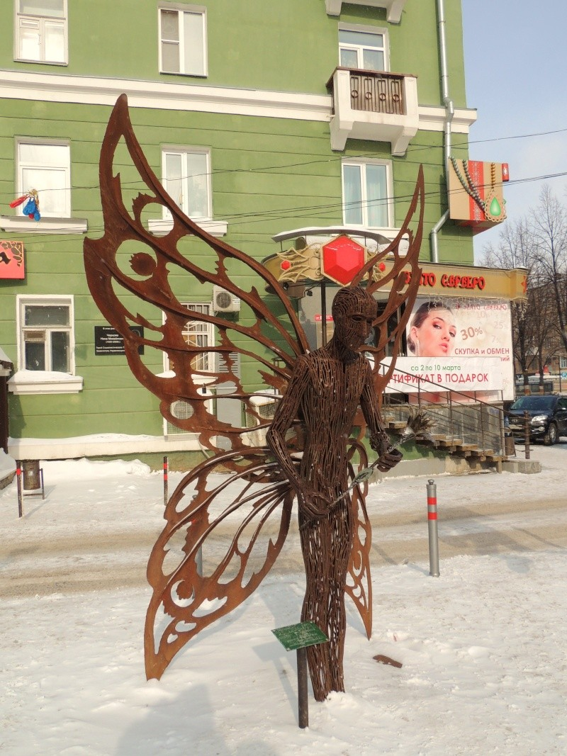 Пермь, Пермский край Dscn0121
