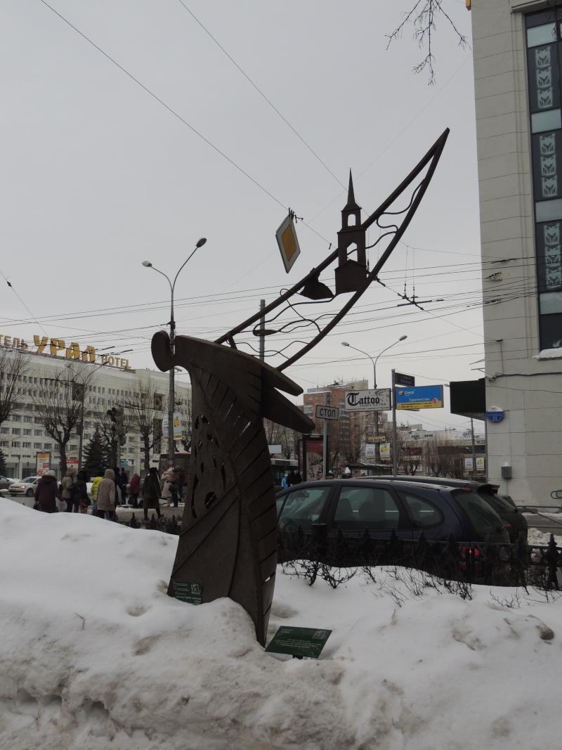 Пермь, Пермский край Dscn0310
