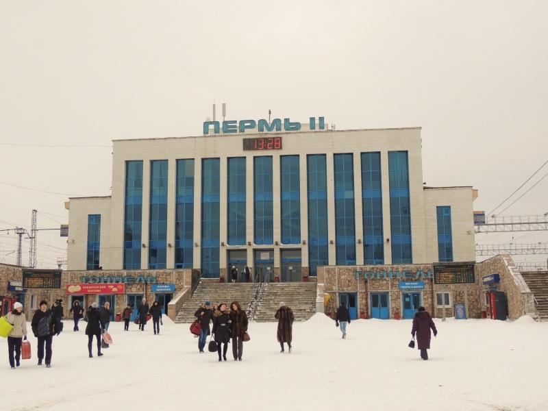 Пермь, Пермский край Dscn0710