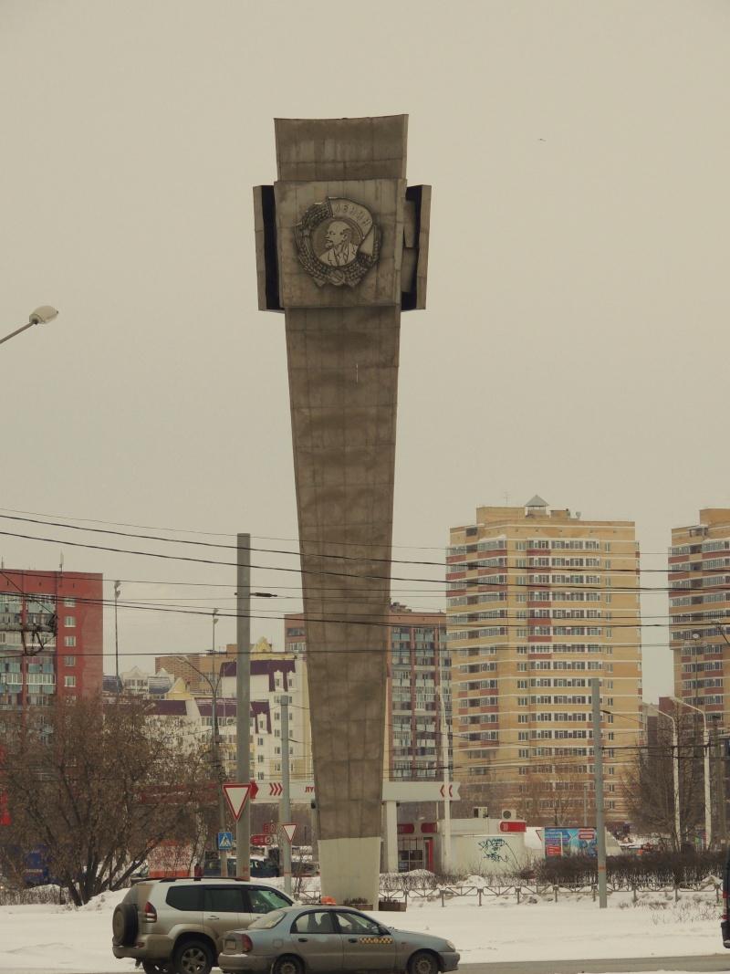 Пермь, Пермский край Dscn0720