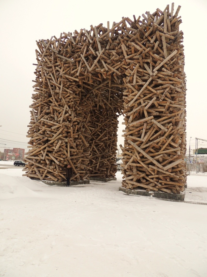 Пермь, Пермский край Dscn0724