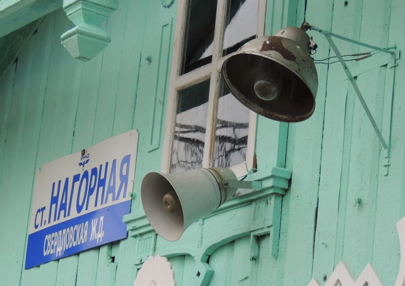 Посёлок Нагорнский, Пермский край Dscn3811