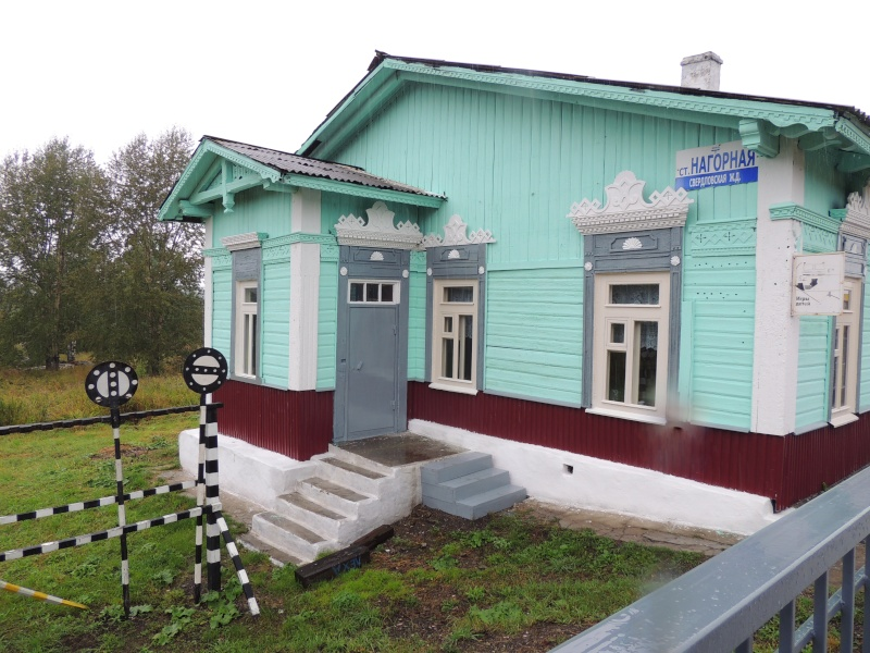 Посёлок Нагорнский, Пермский край Dscn3812