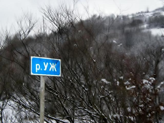 Ужгород, Украина N_dd10