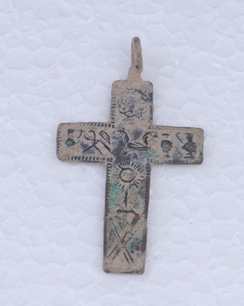 Jolie croix de mission XIX/XXème - avec arma christi  Arma210