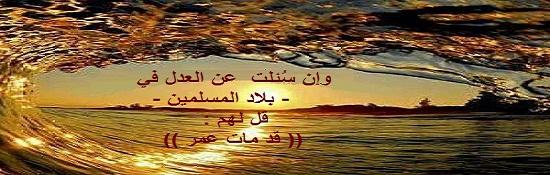 يوم القيامه الناس تحاسب الا الشيعه الحور العين تعاكسهم ^_* 13951812