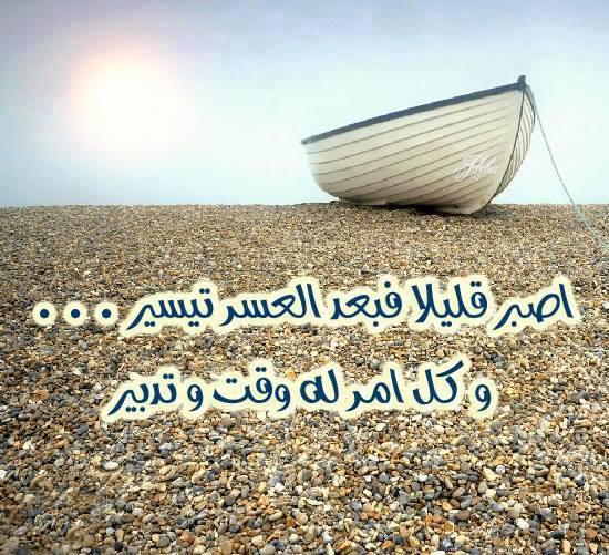 وذكر فإن الذكرى تنفع المؤمنين  - صفحة 12 14575710