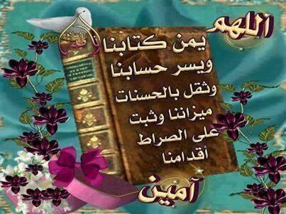 («۩۩ « اقتباسات  ايمانية  » ۩۩») - صفحة 20 14702710