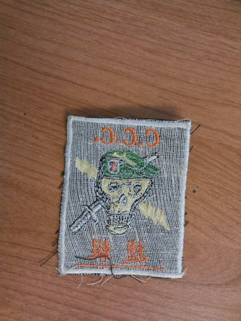 MACV-SOG Patch CCC Ncm_0011