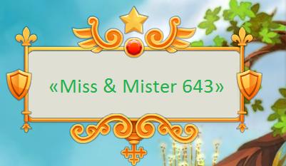[EVENT] Miss & Mister 643 80199210