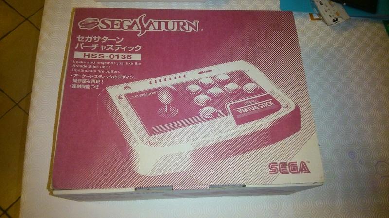 [VDS] Coffret Virtua Gun + Virtua Stick +  Ys Master System Dsc_0115