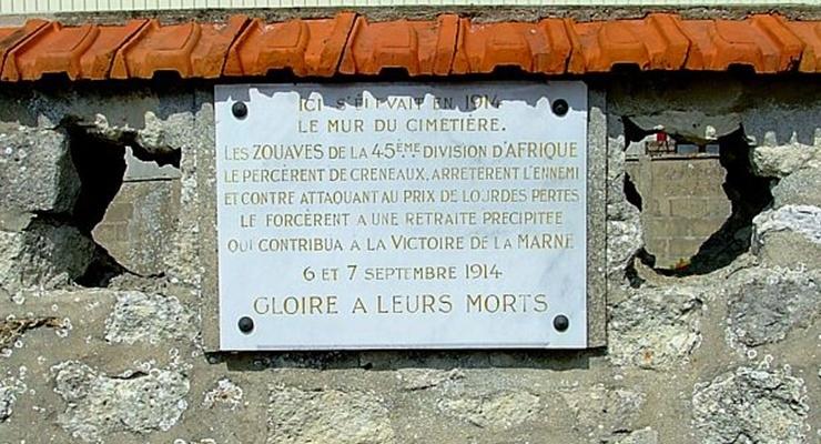 La première bataille de la Marne, 5 au 10 septembre 1914. M1210