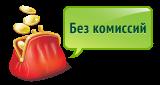 ЦЕЛЕВОЙ КАПИТАЛ - гражданский альянс некоммерческих организаций!