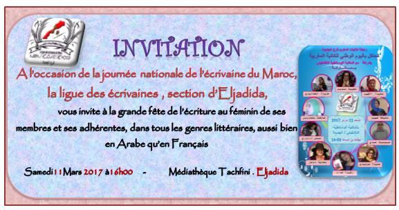 11/03 - Journée nationale de l'écrivaine du Maroc  Fête de l'écriture au féminin  Médiathèque Tachfini  16 heures 17198910